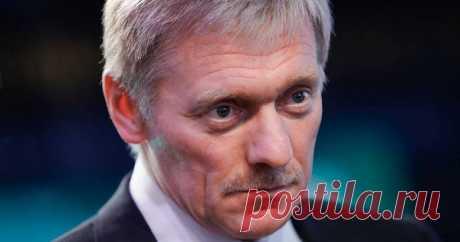 Кремль сделал заявление овведенных вМоскве мерах Введение вМоскве обязательного режима самоизоляции из-запандемии коронавирусной инфекции COVID-19было согласовано спрезидентом России Владимиром Путиным.