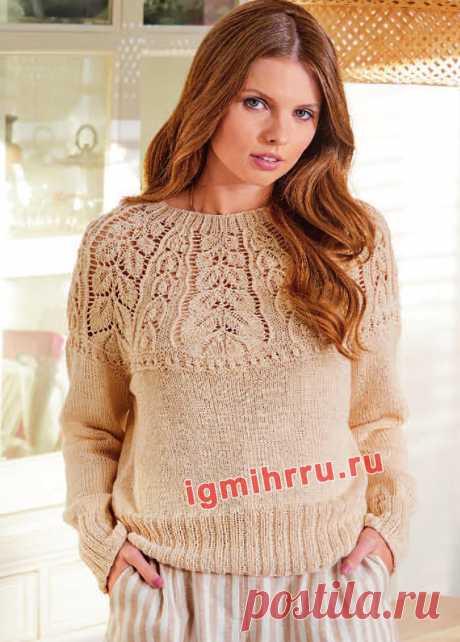 Бежевый пуловер с круглой ажурной кокеткой