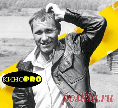 Топ-5 талантливых советских актеров по моему мнению | КИНОPRO | Яндекс Дзен