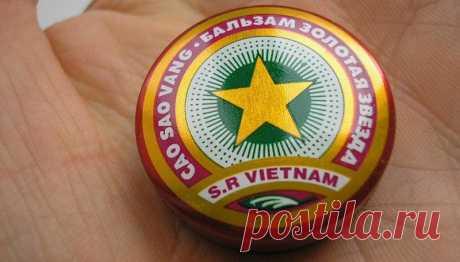 Бальзам «Звездочка» при простуде. Как пользоваться им правильно? Вьетнамцы применяют «свою звёздочку» по-другому, в частности при простуде. Именно этот вариант мы сейчас и рассмотрим более подробно.