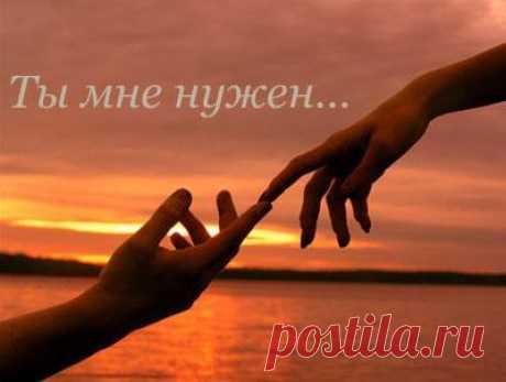Բարի աշնանային առավոտ🍁 Սերը այն բանն է,որ նվիրում ես,բայց քեզ մնում է: «Տոլստոյ»  Թող միշտ մեր կողքից անպակաս լինեն այն մարդիկ, ովքեր մեզ պետք են........ Թող...քանի որ .յուրաքանչյուրին պետք է մեկը`հոգու, մտքի ,սրտի,զգացումների,որին փնտրում,սպասում,երազում է,առանց որի ապրած կյանքի եթե ոչ կեսը,գոնե մի անկյունը դատարկ է:
