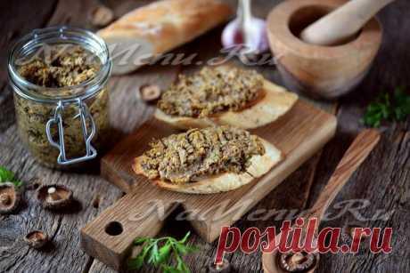 Грибная икра из сухих грибов, самый вкусный рецепт