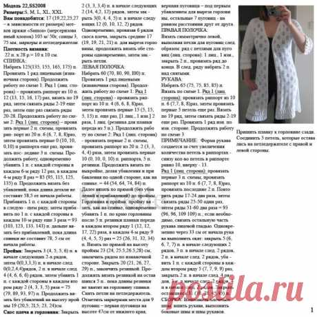 Gallery.ru / Фото #34 - Жакеты, кардиганы - vikavika71