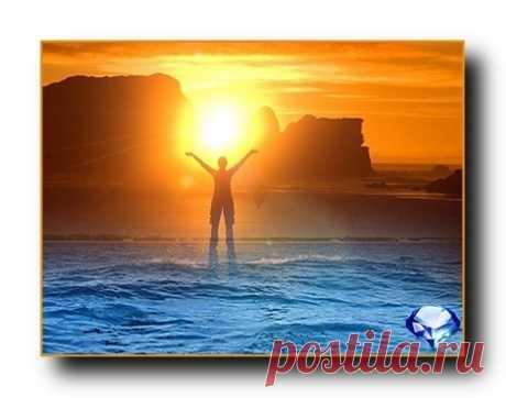 Практика получения энергии: от Солнца, Земли, Вселенной и Воды