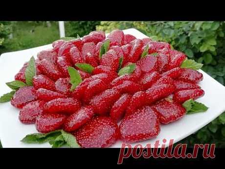 цукаты из клубники. легко и очень красиво !)