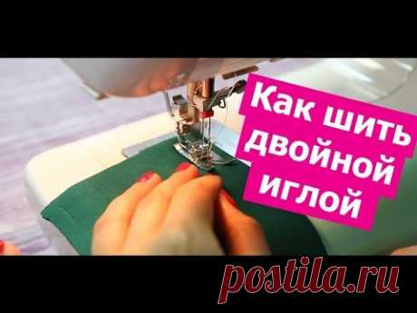 How to sew the DOUBLE NEEDLE! Control secrets. || I Want to Sew