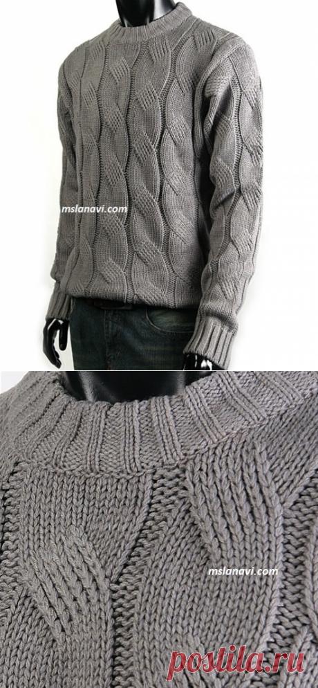 Мужской свитер с косой