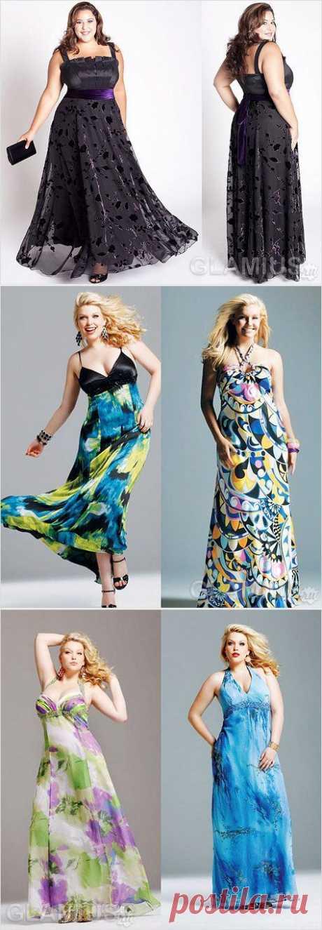 Платье для полных девушек / Все для женщины