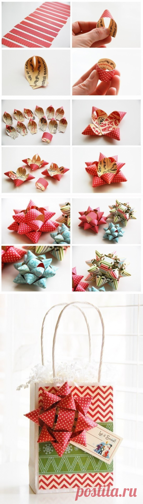 Цветок-бант для оформления подарков