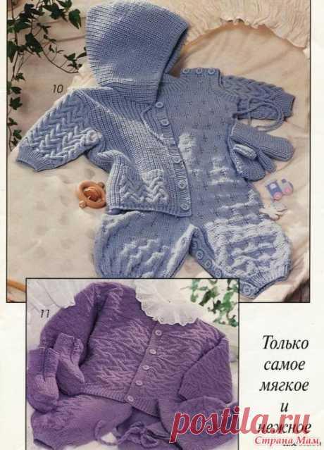 Фото: фотография в альбоме Журнал по вязанию Бурда для детей 34/95 - Страна Мам