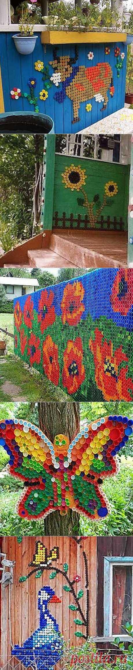 Идеи для дачи своими руками: мозаика из пластиковых крышек - Учимся Делать Все Сами