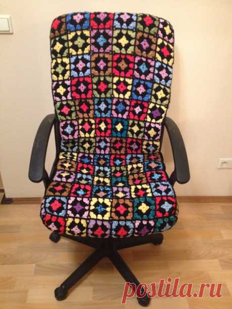Мой трон Связала я вот такой чехол на кресло.Теперь у меня есть свой трон,уютный,яркий и теплый. Довольна как удав!