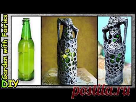 DIY Старинная Бутыль из пивной бутылки. Имитация Античного Стекла. - YouTube