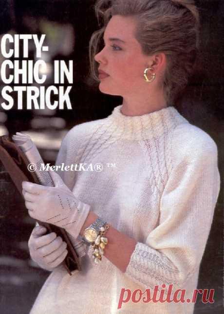 Вязание спицами. Женственный пуловер реглан с косами /модель 1992 года/