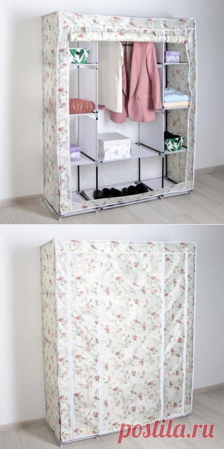 """Тканевый шкаф для одежды """"Маджорити"""", белый цветок, 130 х 45 х 175 см — купить по цене от 3700 руб."""