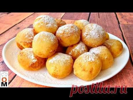 Воздушные Творожные Пончики На Скорую Руку | Осторожно можно съесть целое ведро:)