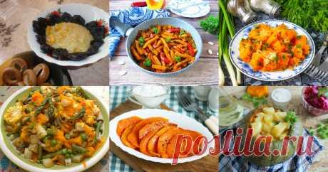 Постные блюда из тыквы - 20 рецептов приготовления пошагово Постные блюда из тыквы - быстрые и простые рецепты для дома на любой вкус: отзывы, время готовки, калории, супер-поиск, личная КК
