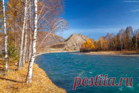 Река Чуя, Алтай. Автор фото: Роман Воробьев.