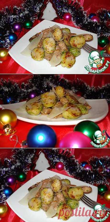 Тёплый салат из брюссельской капусты с курицей и пармезаном - кулинарный рецепт
