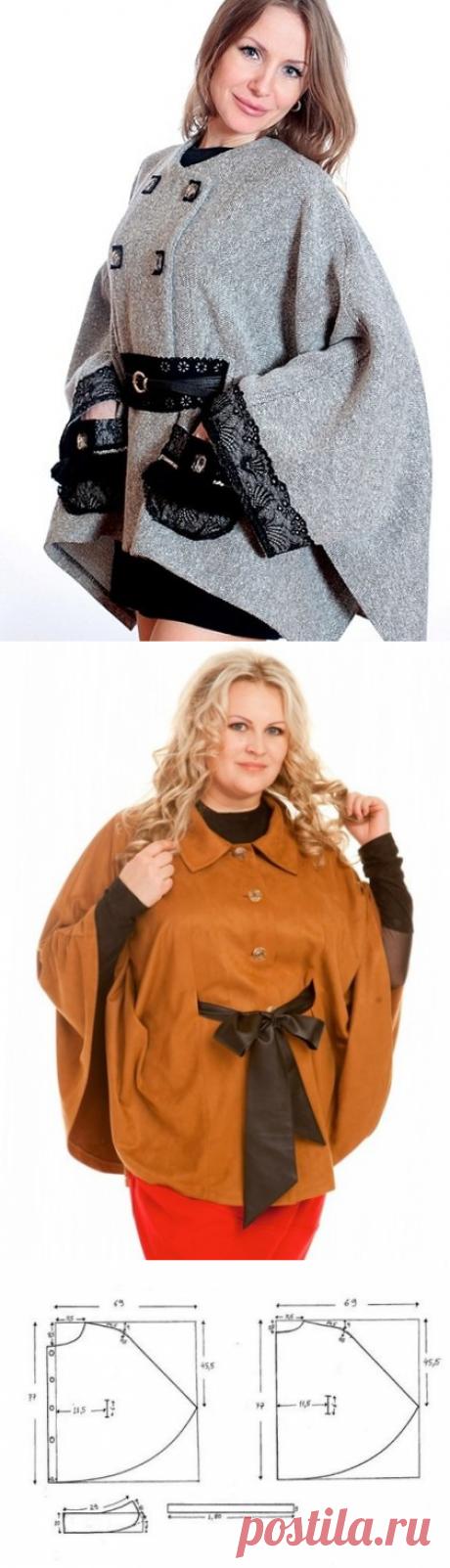 Классическое пончо на любую фигуру (Шитье и крой) – Журнал Вдохновение Рукодельницы