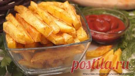 Картошка Фри без грамма Масла за 10 минут!