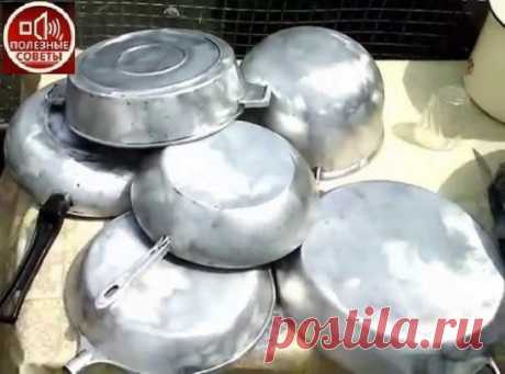 WE POLISH FRYING PANS TILL GLITTERS!!!\u000d\u000aingredients:\u000d\u000a1\/2 cups of soda\u000d\u000a1 teaspoon of liquid for washing of ware\u000d\u000a2 tablespoons of peroxide of hydrogen\u000d\u000aWe mix until it becomes similar to whipped cream (if necessary we add still peroxides), we apply on a dirty surface and we leave for about 10 minutes.\u000d\u000aAfter that we take a rigid sponge, properly we rub and we wash away everything!\u000d\u000aEverything is simple, pure, and it is safe!