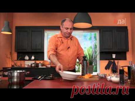 La preparación de los platos de la calabaza