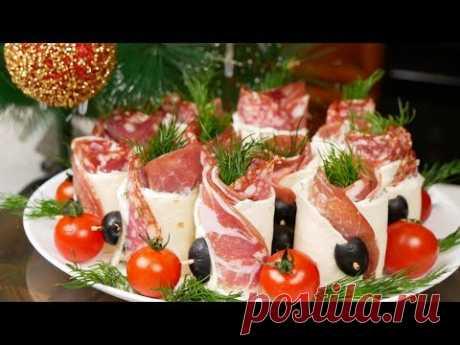 Розочка. Колбасно-сырная закуска на Новогодний стол, цыганка готовит. Gipsy cuisine.