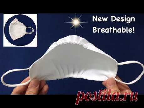 Новый дизайн - дышащий! Маска не касается рта и носа, легко дышит! Сделай сам в домашних условиях.