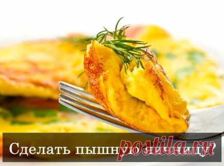 Салаты | Выпечка | Еда
