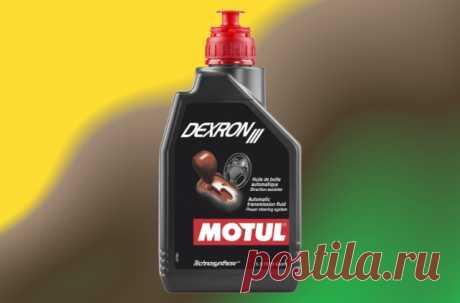 Жидкость гидроусилителя: что заливается в бачок рулевого управления автомобиля