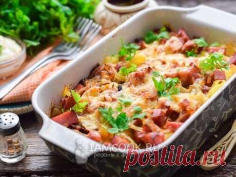 Картошка с ветчиной и сыром в духовке. Если вы любите очень вкусные блюда, которые готовятся быстро, то картофель с ветчиной и сыром в духовке - именно то, что нужно!