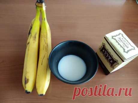 Домашнее мороженое из банана. Всего 79 ккал на 100 грамм. | ДНЕВНИК ФИТНЕС-КОНДИТЕРА | Яндекс Дзен