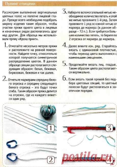 Необычные техники вязания. Некоторые мастерицы меня удивили! | Рукоделие и дети — ДЕТВОРЯНДИЯ | Яндекс Дзен