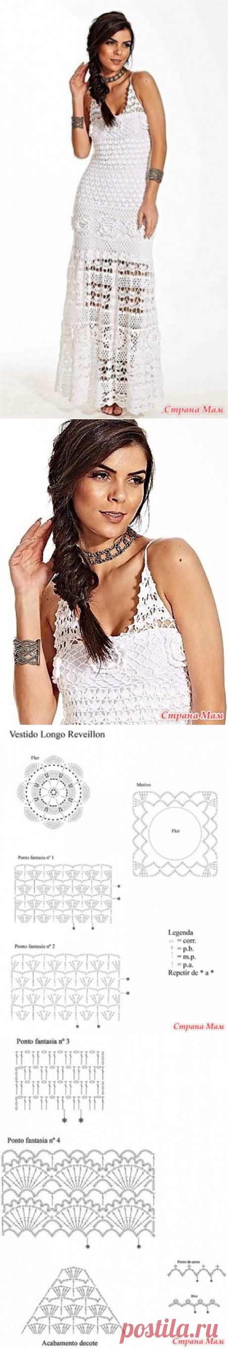 . A white evening (wedding) Longo Branco dress – Linha Anne. - All in openwork... (knitting by a hook) - the Country of Mothers
