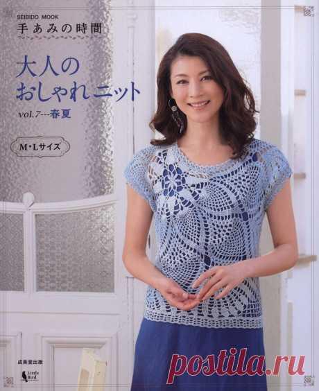"Album ONDORI \""SeibidoMookVol7_14\""\/Japan \/"