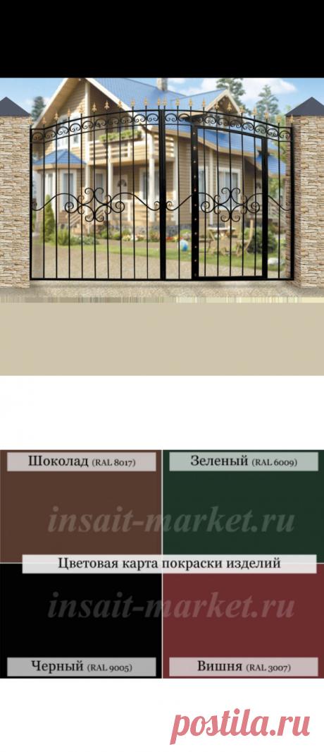 """Кованые ворота """"Дачные арочные"""" со встроенной калиткой с коробом и замком """"Аверс"""""""