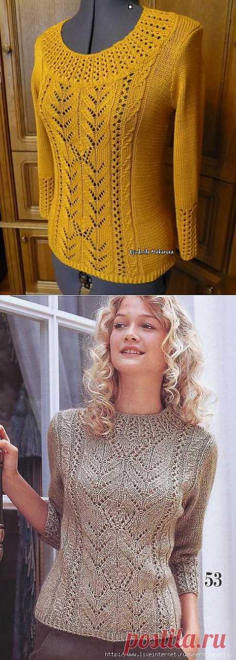 "Пуловер ""Горчичный"".."