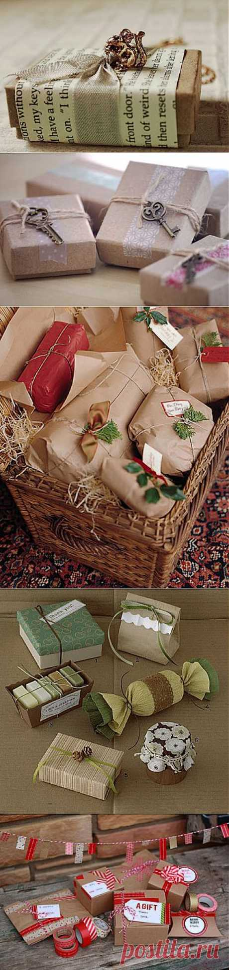 Хорошие подарки требуют стильной одежки. Идеи для упаковки.