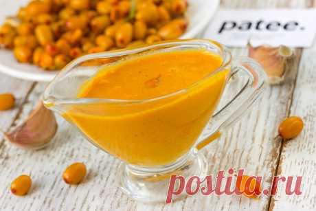 Облепихово-чесночный соус - просто находка для гурманов! Он пикантный, имеет концентрированный вкус, насыщенный солнечный цвет (именно благодаря облепихе) и чесночный аромат!