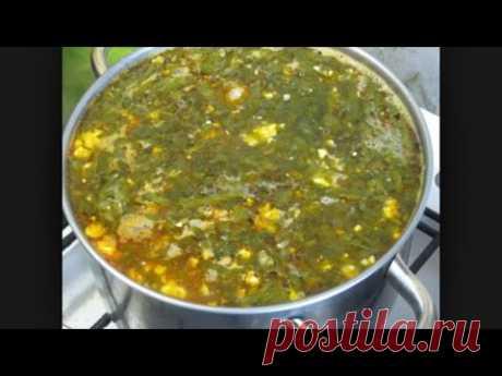 Зеленый борщ по-украински Очень вкусно.Семейный Рецепт!