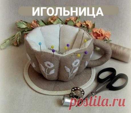 Игольница в виде чашки