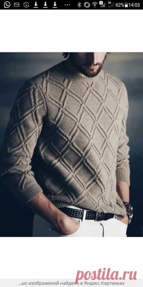 Подборка вязаных свитеров для мужчин. | MuMof2 | Яндекс Дзен