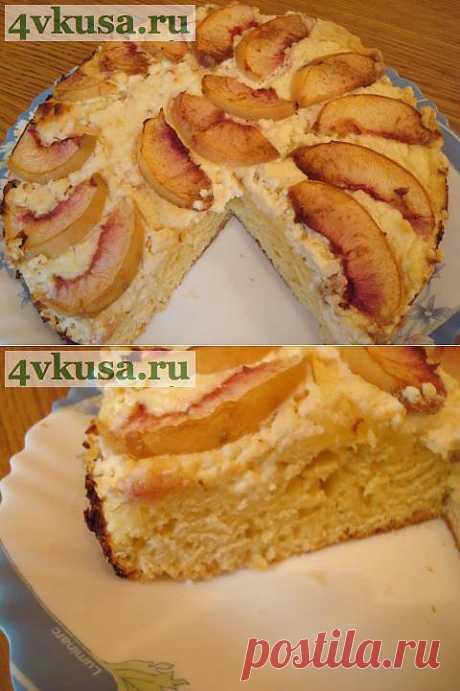 Пирог с творожно - персиковой начинкой | 4vkusa.ru