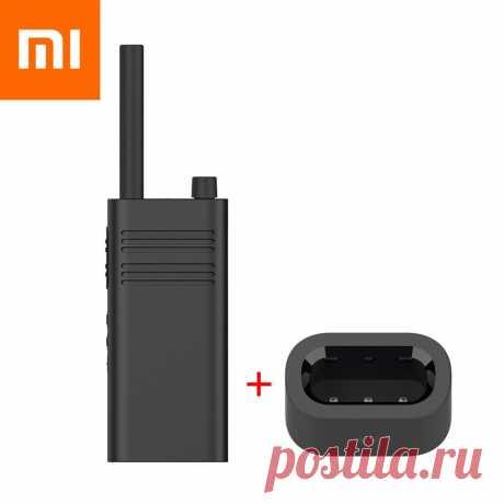 Xiaomi Lite Walkie Talkie 2000mAh 40MM Speaker with 16 Channel Scan 163g USB Rec - US$57.99