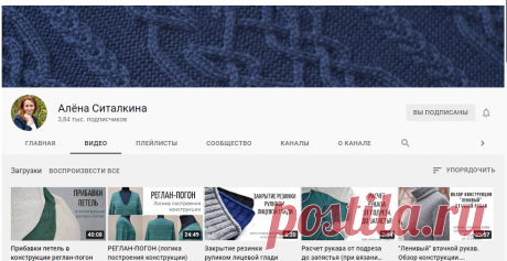 Алёна Ситалкина - YouTube