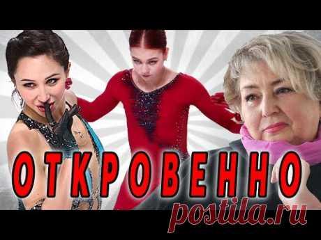 Великолепная Туктамышева  Сызрань 1 место. Тарасова высказалась о программах Трусовой....