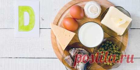 Витамин Д и рак молочной железы: можно ли принимать витамин Д при онкологии, витамин Д при РМЖ | Клиники «Евроонко»