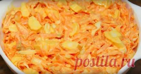 Рецепт вкусного и полезного салата из свежей моркови. Готовлю несколько раз в неделю! Такой ароматный, вкусный и питательный салат можно даже намазывать на хлеб. Зимой такой салатик особенно полезный!