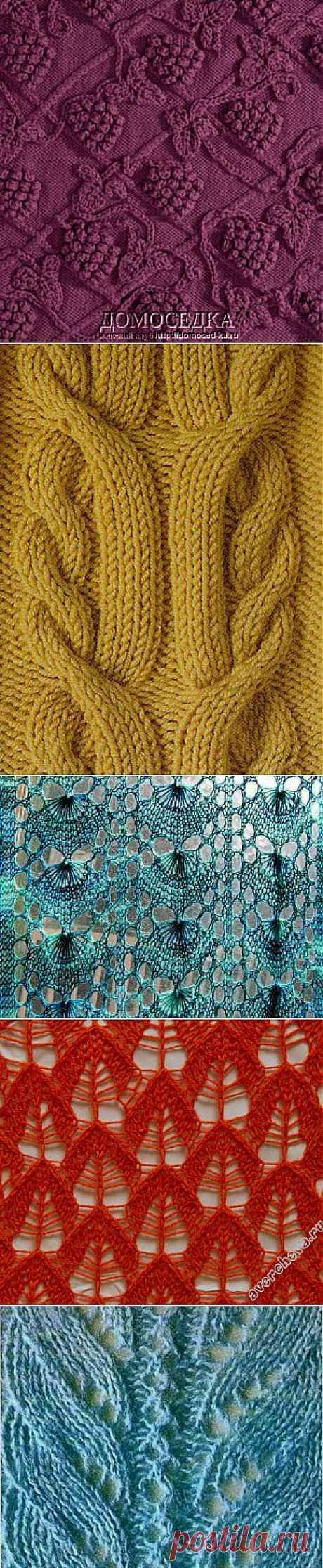 Узоры для вязания спицами. Подборка